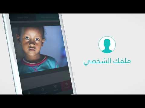 Qatar Charity Sponsorship