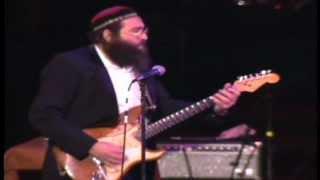 Baixar Mordechai Ben David - Mashiach
