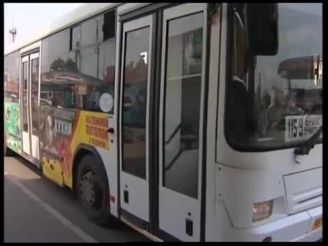 Изменилось расписание 15 автобуса