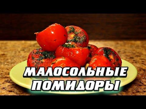 малосольные огурцы в пакете быстрого приготовления рецепт пошагово в