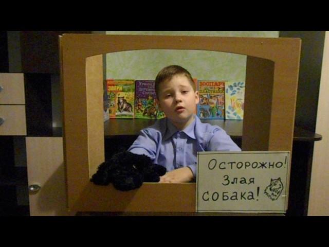 Изображение предпросмотра прочтения – ДанилаДмитриев читает произведение «К.Журавлев Злая собака» К.Н.Батюшкова