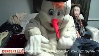Скачать МС Снеговик Побрей звезду