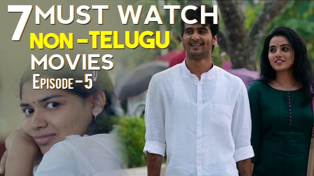 Download 7 Best Non - Telugu Films You Must Watch | Tamil, Kannada, Hindi , Malayalam | Episode 5 | THYVIEW