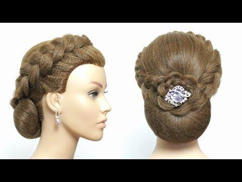 Dutch Braids and Low Bun Hairstyle
