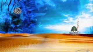 BANGLA ISLAMIC SONG -HA RASUL( SM.)