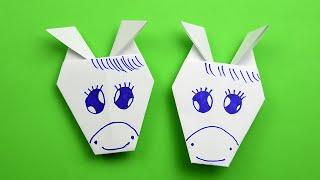 як зробити з паперу кінь відео для 1 класу