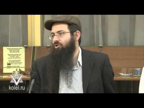 Основы веры Рамбама (1-5) - часть 1 (из 6)