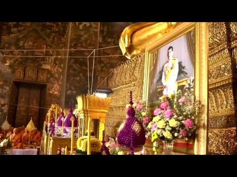 شاهد: استعدادات في بانكوك لحفل تنصيب الملك فاجيرالونغكورن…  - نشر قبل 2 ساعة