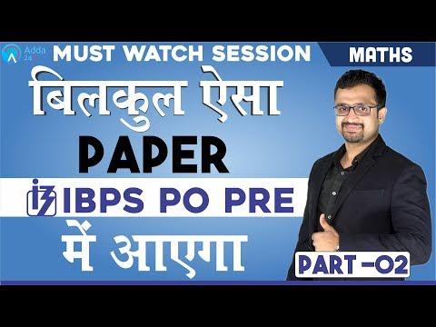 IBPS PO PRE | बिल्कुल ऐसा पेपर IBPS PO PRE में आयेगा | Part 2 | MATHS | SUMIT SIR | 12 P.M