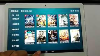 華悅匯-安卓系統的設備都可以安裝,取代TVpad