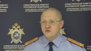 СК о деле Соколовского