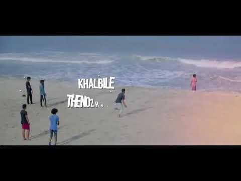 Goodalochana film trailer....