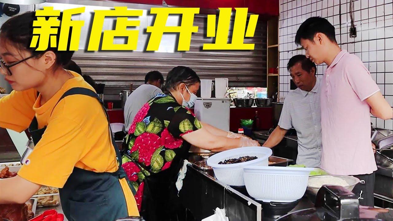 小川子投资新店铺,从品牌装修、开业活动一一分享,祝你开店不迷路!【小川子熟食】