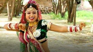 राजस्थानी DJ विवाह गीत 2017 - बन्ना बन्नी गीत - Marwari Dj Hit Song - Superhit Song  -  HD VIDEO