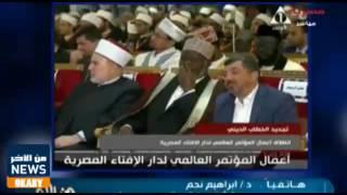 مستشار مفتي الجمهورية: نعمل تحت مظلة الأزهر.. ولن تنجح الفتنة (فيديو) | المصري اليوم