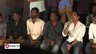 Jil Jung Juk Movie Team Chat with Press
