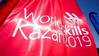 WorldSkills. Открытие чемпионата мира по профмастерству. Полное видео