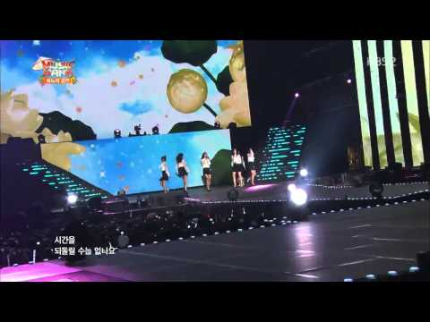 A Pink Intro + Luv + Mr. Chu Live @ KBS Music Bank Hanoi