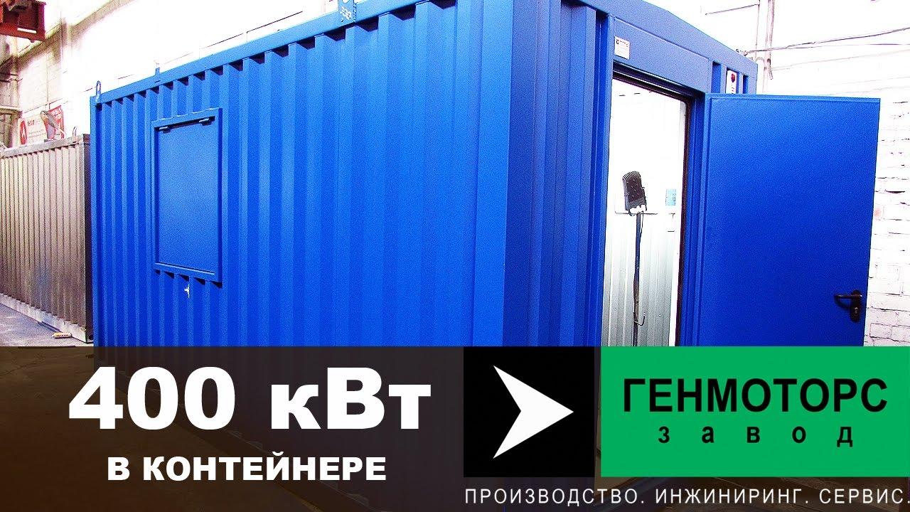 Наша компания предлагает блок-контейнеры в москве и санкт-петербурге по оптимальным ценам. Всегда широкий выбор и оперативная доставка блок -контейнеров. Профессиональная консультация наших специалистов.