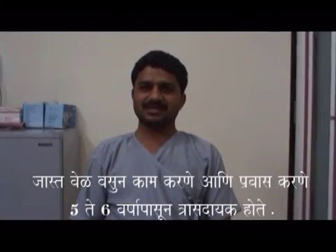 MAX Therapy| Patient Testimonial | Dr. Avneesh Gupte