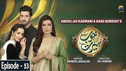Khoob Seerat - Episode 53 - 28th April 2020 - HAR PAL GEO