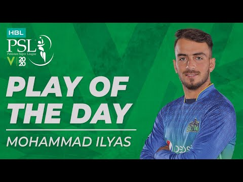 Play of the Day with Mohammad Ilyas