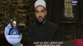 قراءة القرآن تبطل الصلاة في هذه الحالة