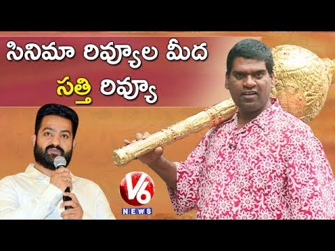 Bithiri Sathi Supports Jr NTR Over His Counter On Movie Critics | Teenmaar News | V6 News