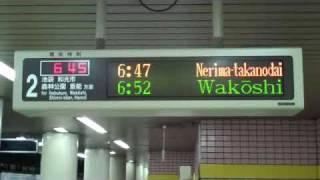 Jim and Tokyo Subway Map