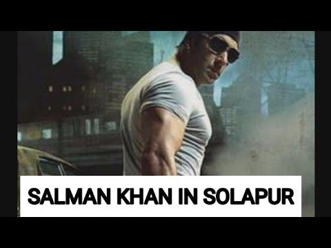 Salman Khan in Solapur at Hotel Tripursundari