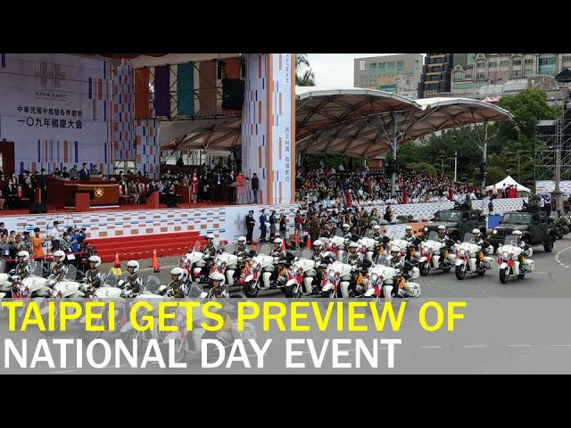 Taipei gets sneak peak of National Day performances | Taiwan News | RTI
