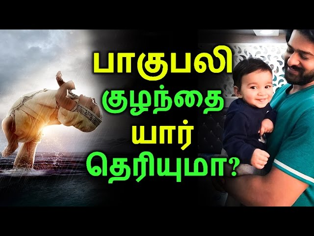 ??????? ??????? ???? ????????? | Tamil Cinema News | Kollywood News | Tamil Latest Seithigal