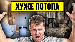 Дизайнерский ремонт  ХУЖЕ ПОТОПА | Испорченный ремонт в ЖК Царская площадь