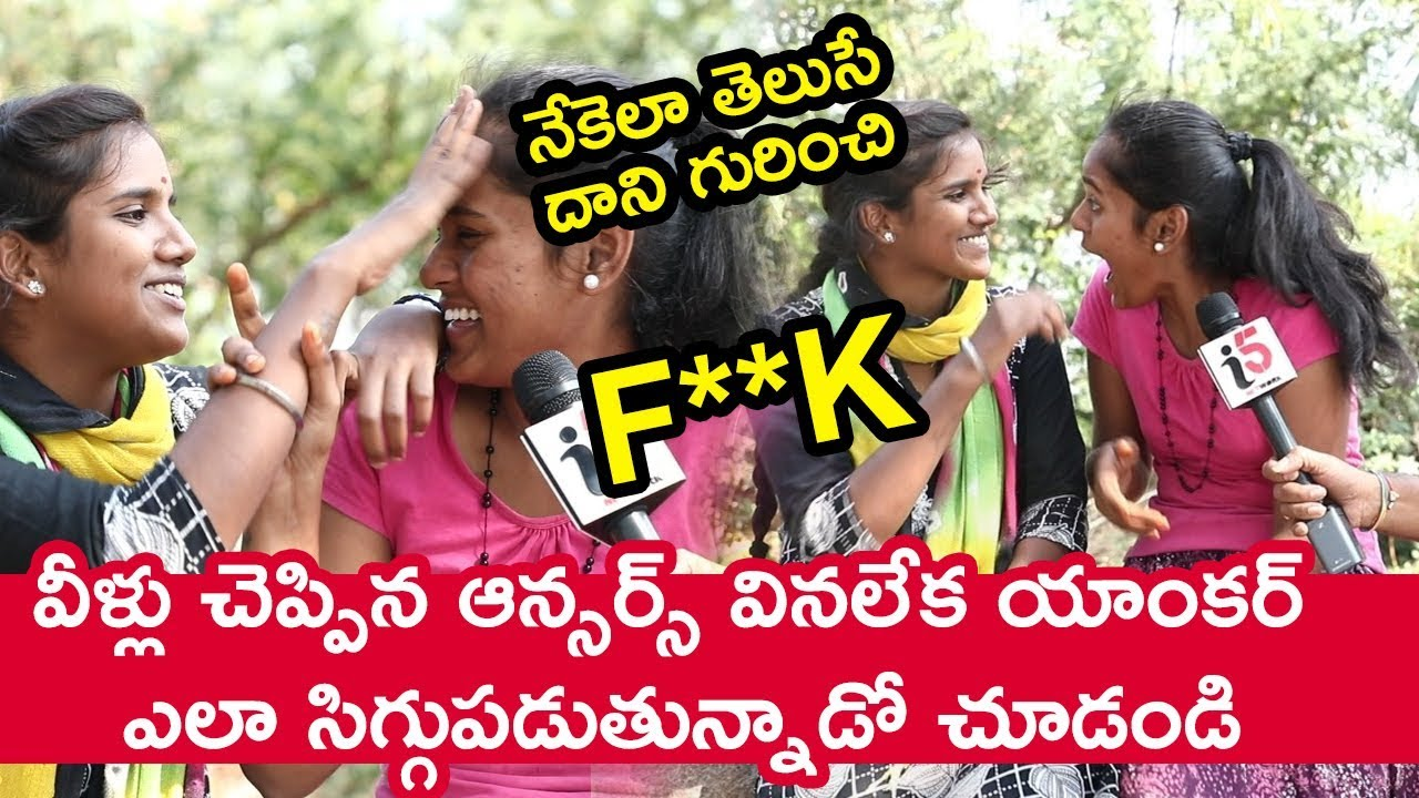 Download Funny Logical Telugu Questions | Public Response | Funny Common Sense Questions Telugu | i5 Network