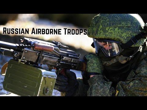 ВДВ • Воздушно-десантные войска России • Russian Airborne Troops