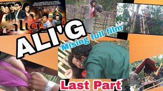 ALÍG    Last Part     AGAM KUTUM    BANESWAR PANGING    Mising Full film
