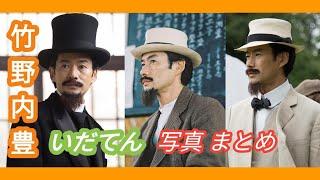 [DRAMA] いだてん 東京オリムピック噺 (NHK, 2019)