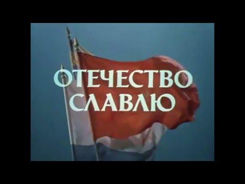Песня Баллада о солдате - Краснознамённый ансамбль песни и пляски Советской Армии имени А. В. Александрова (КАППСА) скачать mp3 и слушать онлайн