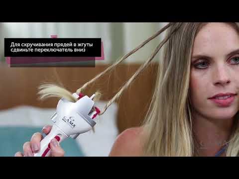 INNOVA TWIST (GC0301) - прибор для плетения кос от GA.MA