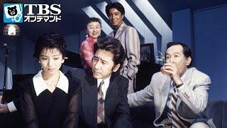 ニュースキャスター・鏡竜太郎(田村正和)が、3人の娘達の恋愛問題に頭を悩...