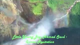 Quran Recitation Surah Al-Buruj- Little Young Boy Ahmad Saud