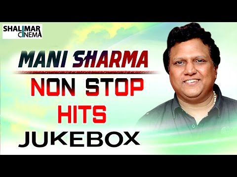 Mani Sharma All Time Hits || Best Songs Collection|| Shalimarcinema