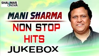 Mani Sharma All Time Hits || Best Songs Collection  || Shalimarcinema