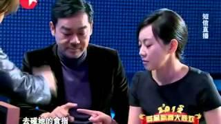2012华人群星大联欢:刘谦和《大魔术师》剧组带来魔术表演