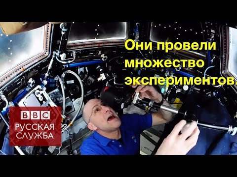 Международная космическая станция: