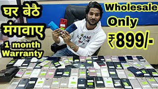 4G Mobile Only ₹899/ Starting Oppo,Vivo, Mi all veriant Available Second Hand Mobile |Ankit Hirekhan