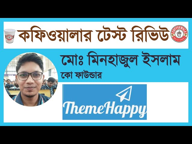 Coffeewala Review : Md Minhajul Islam || Theme Happy