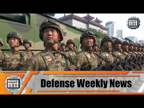 Defense security news TV weekly navy army air forces industry military equipment October 2019 V5