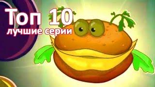 Смешарики 2D лучшее - Все серии подряд. 6 сезон | Мультфильмы для детей и взрослых
