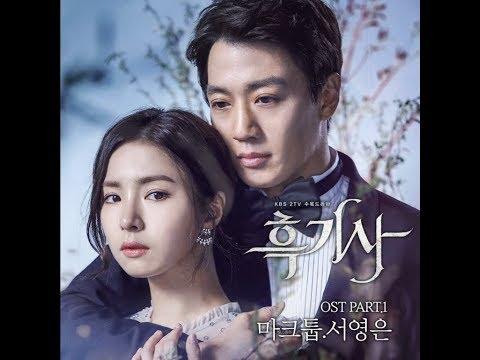 MAKTUB , Seo Young Eun - Please Love Me (OST Black Knight Part 1)